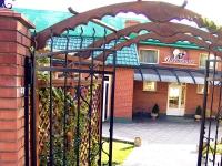 Ресторан Магнат готельно-ресторанного комплексу СВ